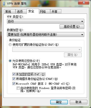 CentOS 6、7下pptp vpn一键安装脚本使用过程问题解决方法.三、连接vpn失败提示错误代码807的解决方法